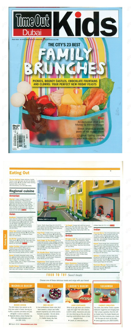 SugarMoo TimeOut Dubai Publication